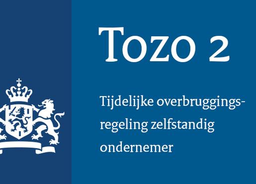 tozo-2-1.png